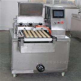 HQ-CK400/600型电脑曲奇成套设备 曲奇生产线厂家