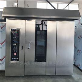 HQ-100型32盘上海合强牌燃气燃油饼干、曲奇旋转炉 烤箱