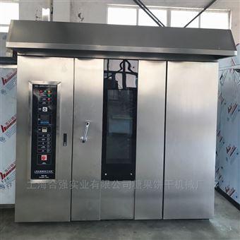 供應16層32盤熱風旋轉爐 燃氣面包烤爐