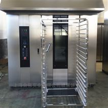 合強供應HQ-100型32盤柴油旋轉爐