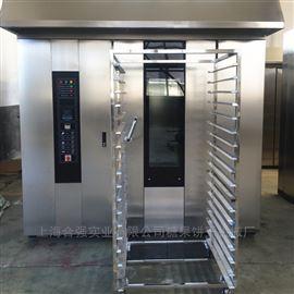 HQ-100型32盘上海合强牌旋转烤炉 食品热风旋转炉