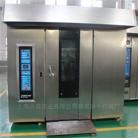 月饼热风旋转炉促销 工厂批发旋转烤箱