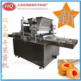 HQ-400/600双色曲奇果酱一体机 双色饼干机