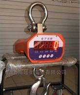 冶金专业电子吊秤/优质电子挂秤设备