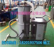 YX-2200 2.2KW-工业吸尘器配套漩涡风机