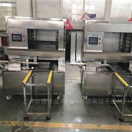 工厂批发全自动月饼排盘机 多功能食品排盘机 糕点排盘机