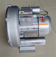 2QB 210-SAH16低噪音0.4KW高压鼓风机现货