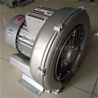 0.85KW高压鼓风机2QB 320-AHH26