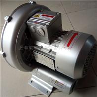 2QB 210-SAH06工厂供应0.2KW高压鼓风机