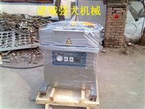 不锈钢真空包装机