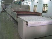 乳胶枕头微波烘干机.乳胶制品微波干燥设备