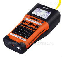 兄弟PT-E550W手持式不干胶标签机