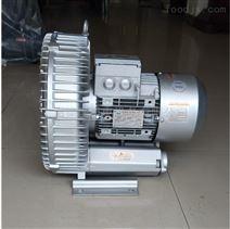 埋式污水处理设备专用旋涡气泵