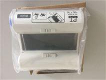 爱普生PRO100不干胶警示类标签打印机