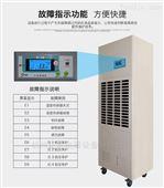 工业空气除湿机什么价格