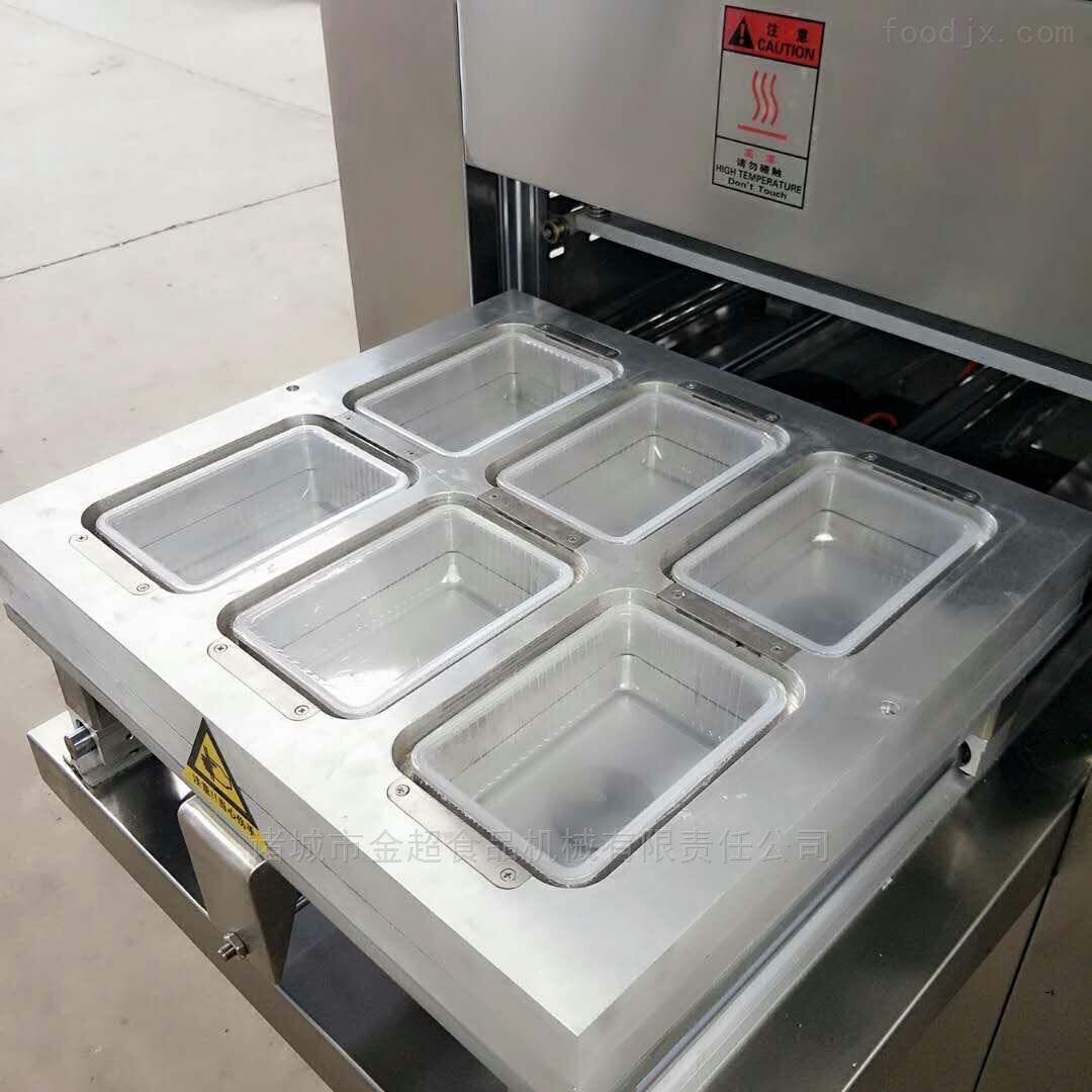食品充氮气封盒包装机