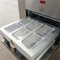烧鸡充氮封盒包装机