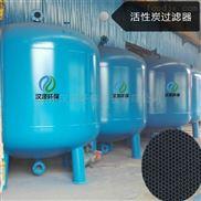 活性炭过滤器  汉源环保厂家促销