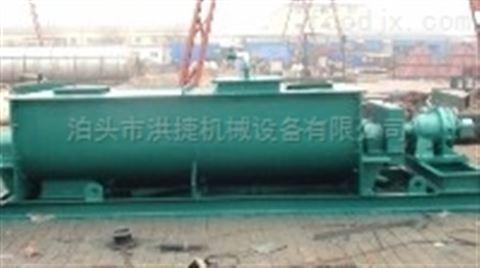除尘加湿搅拌机生产厂家低价定做