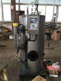 LWS0.05-0.4-Y燃油蒸汽发生器