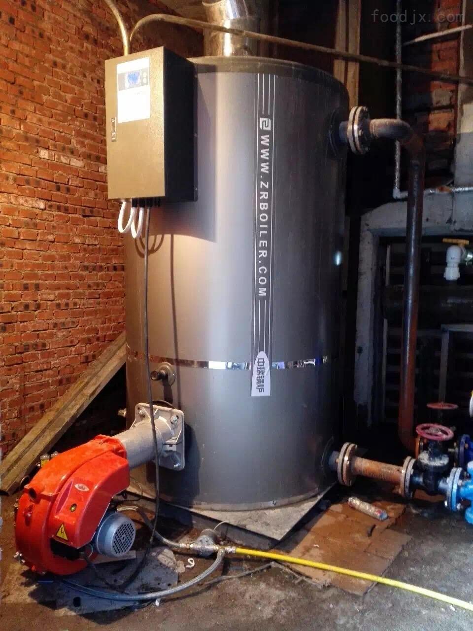 浴室自动燃油燃气常压热水锅炉