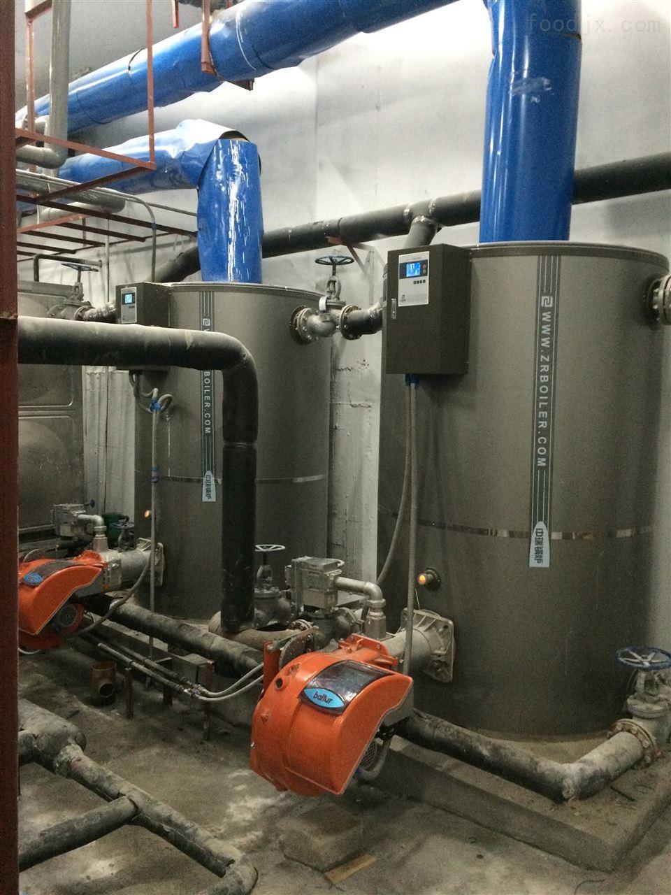 立式燃油燃气热水锅炉