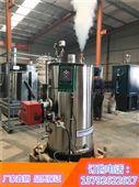 燃油蒸汽发生器lp低水位保护,高效节能