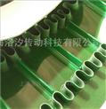 绿色挡板隔板pvc输送带