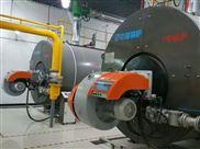 WNS1.4-95/70臥式承壓熱水鍋爐