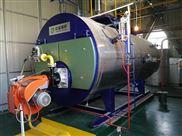 2吨卧式蒸汽锅炉