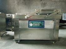 DZ600-2S充氮气真空包装机