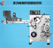 胶囊药片铝塑板包装机