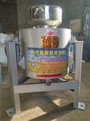 小型食用油滤油机