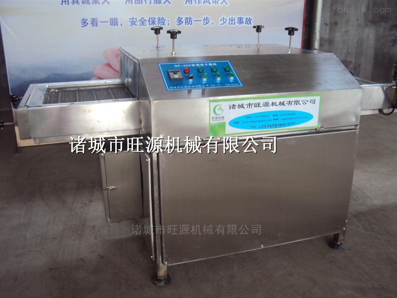 供应旺源牌高质量强流蔬菜风干机