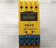 转速监视器IM21-14EX-CDTRI
