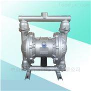 铝合金气动水泵 上海广泉QBY隔膜泵