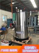燃油蒸汽发生器lp低水位保护,PLC控制
