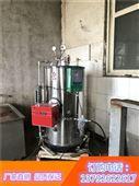 燃油蒸汽发生器lp低水位保护,一键式操作