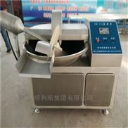 ZB-125-鱼豆腐无级变频斩拌机