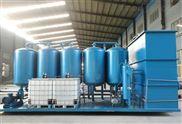 供應屠宰一體化污水處理設備