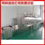 拓博化工原料干燥设备