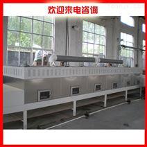 竹制品微波干燥设备