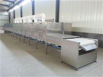 燕麦片干燥杀菌设备厂家直销
