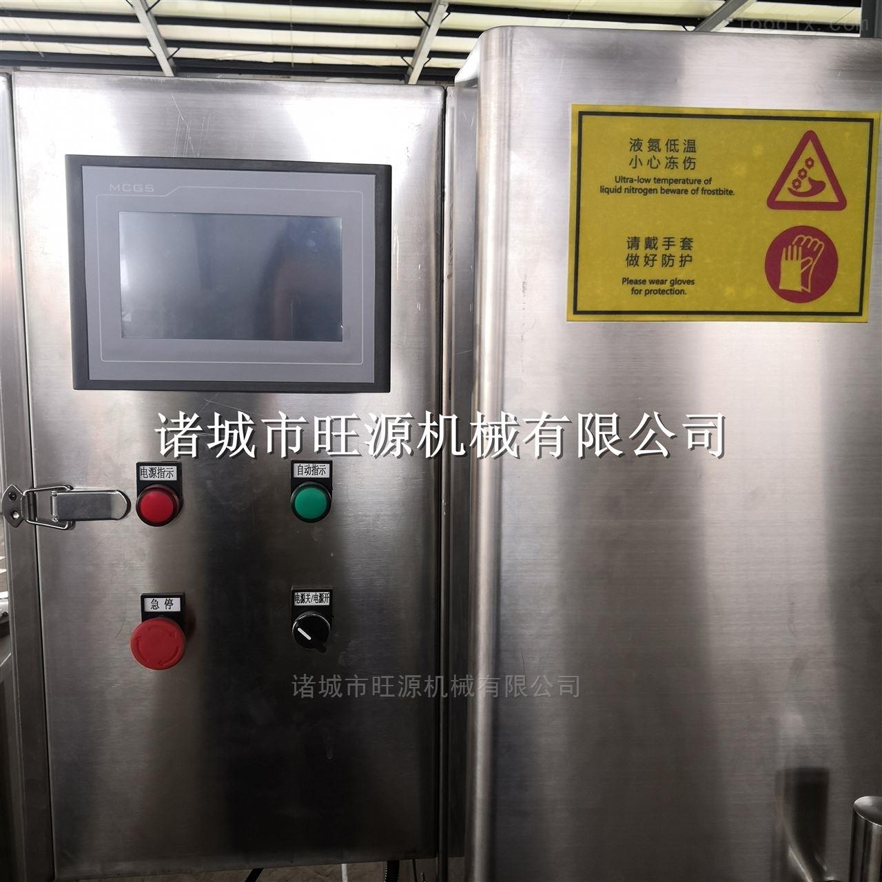 虾仁速冻设备液氮式