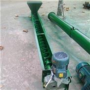 小型螺旋输送机厂家加工定制 节能螺旋绞龙