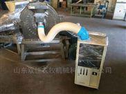 450型号药材不锈钢粉碎机