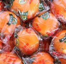 脐橙自动包装机