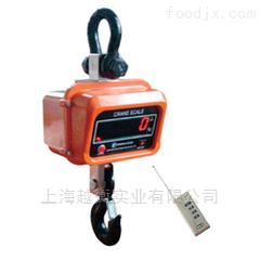 上海越衡电子行车秤系列  50t防爆行吊磅称