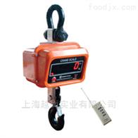 OCS-YH防爆直視吊秤 60t耐熱型吊鉤秤