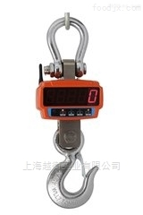高品质吊钩秤设备、直视吊秤经验生产